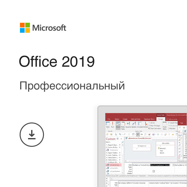 Microsoft Office 2019 Professional ESD All lng (x32/x64)