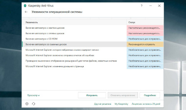 Kaspersky Anti-Virus на 2 ПК на 1 год