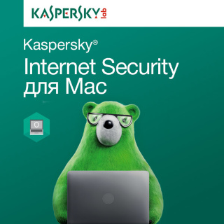 Kaspersky Internet Security для Mac Электронная версия