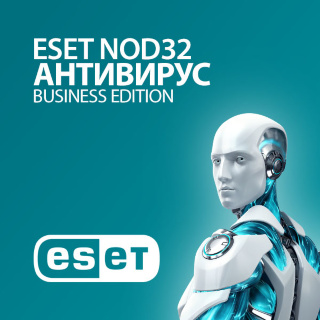 ESET NOD32 Antivirus Business Edition Электронная версия