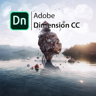 Adobe Dimension CC Электронная версия