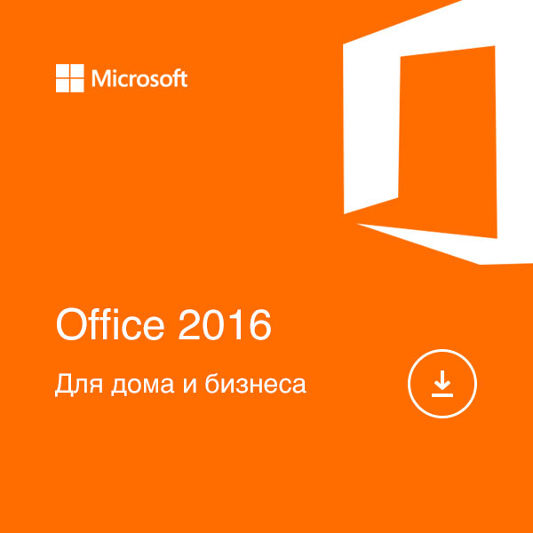 Microsoft Office 2016 Home and Business ESD All Lng (x32/x64)
