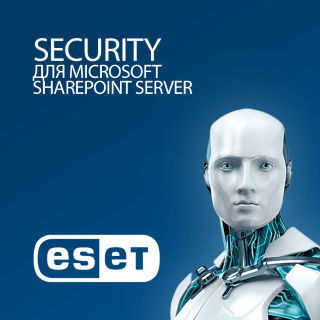 ESET Security для Microsoft SharePoint Server Электронная версия