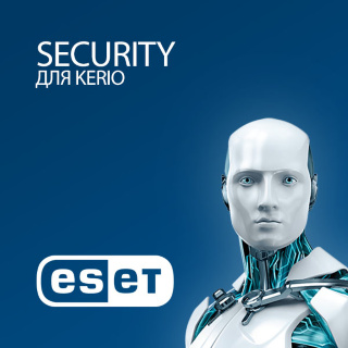 ESET Security для Kerio Электронная версия