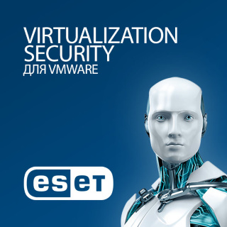 ESET Virtualization Security для VMware Электронная версия