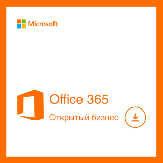 Microsoft Office 365 Business Open Корпоративная Электронная версия