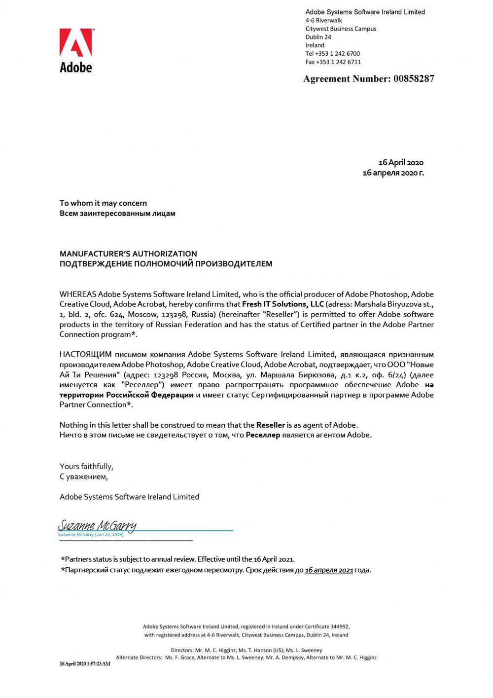 Majordev - Adobe Certified Reseller